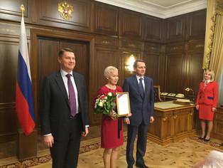 Риму Баталову наградили Благодарностью Правительства