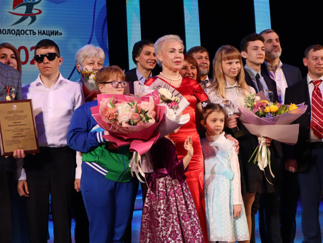 В Уфе наградили лауреатов VII общественной премии Римы Баталовой «Молодость нации»