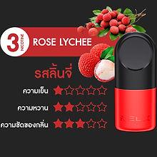 Rose Lychee