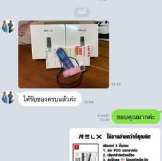 S__2228453.jpg