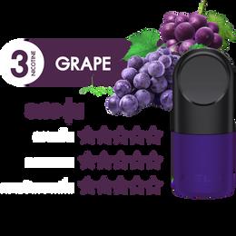 flavor_relx_grape.png