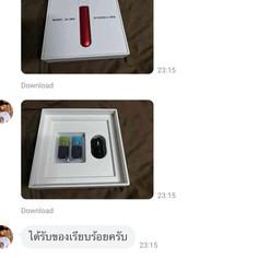 S__2228449.jpg