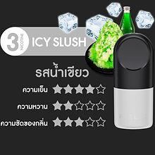 Icy Slush