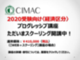20向け経済区分(表紙).jpg