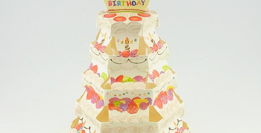 5 Tier Birthday Cake  Pop-Up Card