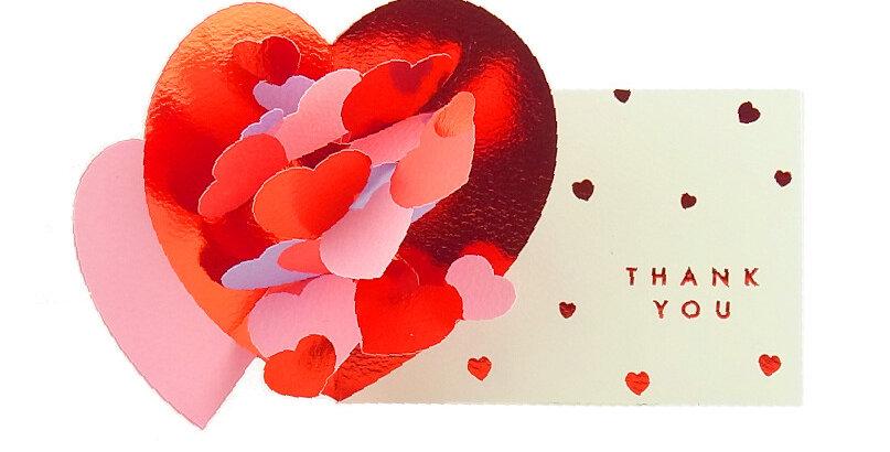 Mini Pop-Up Greeting Card