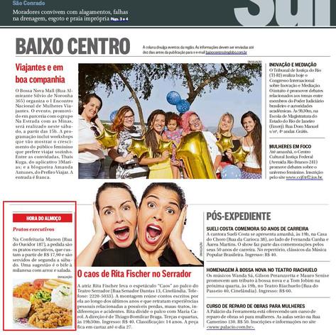 O_Globo_Baixo_Centro-08março2018.jpg