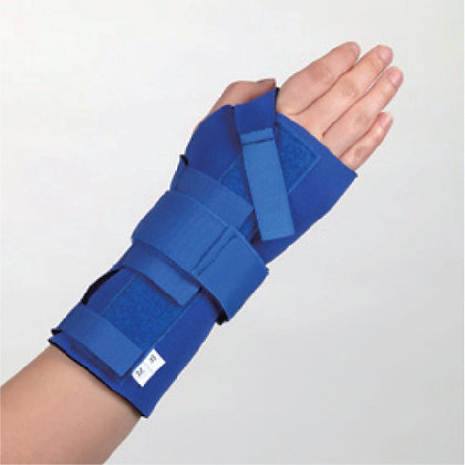 Prime Wrist Support™