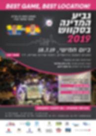 A2-invitation-01.jpg