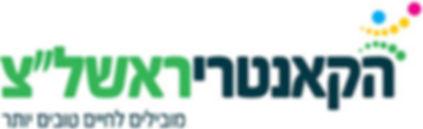 logo-Rishon-Lezion.jpg