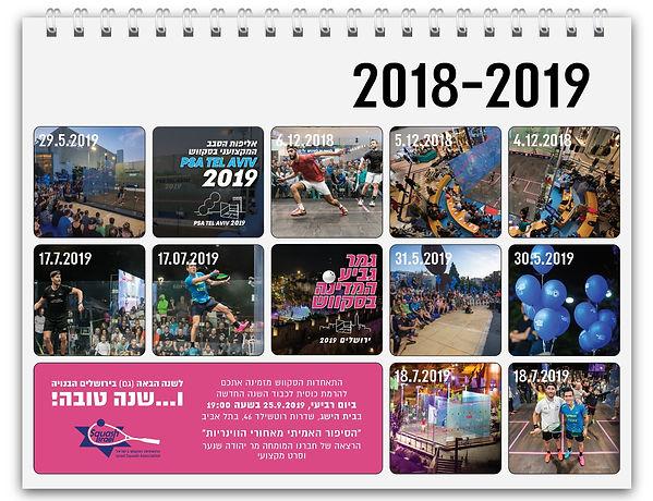 WhatsApp Image 2019-09-09 at 10.17.51.jp