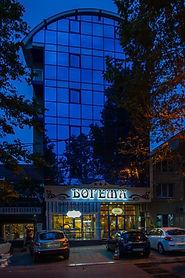 Богема | отель | Анапа | туры | цены | официальный сайт