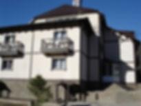 Альпийский двор | отель | гостиница | Крсная поляна | Роза хутор | Горки город