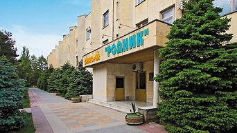 Родник | санаторий | Анапа | путевки | лечение | цены | официальный сайт