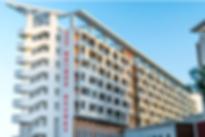 Бридж Резорт | отель | Сочи | сочи парк | цены | официальный сайт