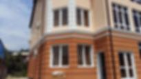 Отель Жемчуг Вилладж в Адлере