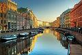 Санкт-Петербург | туры | из Сочи | экскурсии | гостиницы