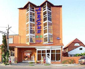 Ливадия | гостевой дом | Геленджик | центр | цены | официальный сайт Арго