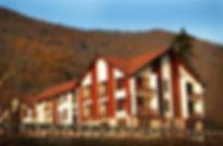 Тройка | отель | гостиница | Красная поляна | отдых