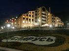 Беларусь отель | комплекс отдыха | Красная поляна | Гокри город | Роза хутор | отдых