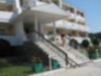 Волна | пансионат | Анапа | путевки | отдых | цены | официальный сайт Арго
