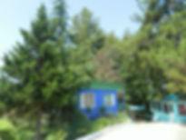 Горизонт | база отдыха | Сочи | Дагомыс | акции | цены | официальный сайт