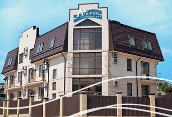 Ларус | отель | Геленджик | Архипо-Осиповка | цены | официальный сайт