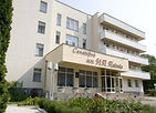 Павлова санаторий | Ессентуки | путевки | лечение | отдых | КМВ