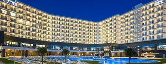Рэдиссон Парадайз | отель | 5* | номера | цены | официальный сайт