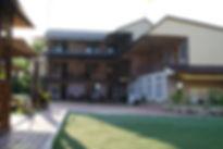 Натали   гостевой дом   Сочи   Вардане   Лоо   туры   цены   официальный сайт