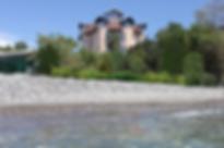 Ламор | отель | гостевой дом | Сочи | Головинка | цены | сайт | номера