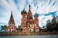 Москва | гостиницы | отели | бронирование | акции | из Сочи