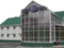 Аква-Вита | отель | гостиница | Туапсе | Небуг | цены | официальный сайт