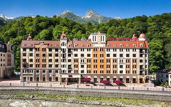 Меркюр Роза Хутор отель | Красная поляна | гостиницы | отдых