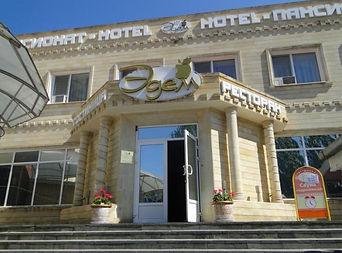 Эдем | отель | гостиница | Анапа | цены | официальный сайт Арго