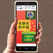 China chat Front Cover.jpg