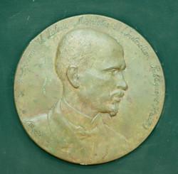 Charles Ulysse 8X8 #1 Bronze