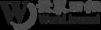 logo-worldjournal2.png