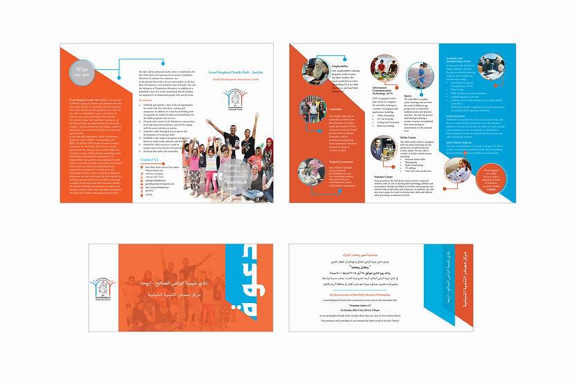 Brochure & Invitation Design