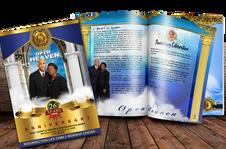 Church Anniversary Booklets