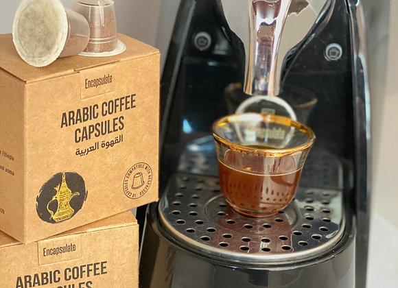 Arabic coffee (Gahwa)  - Nespresso Compatible