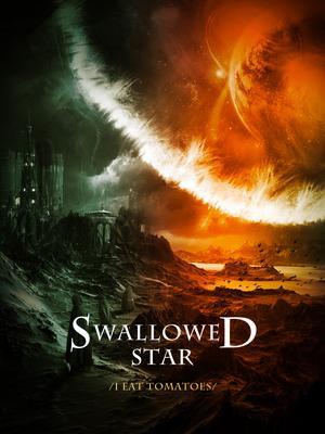 Swallowed-Star.jpg