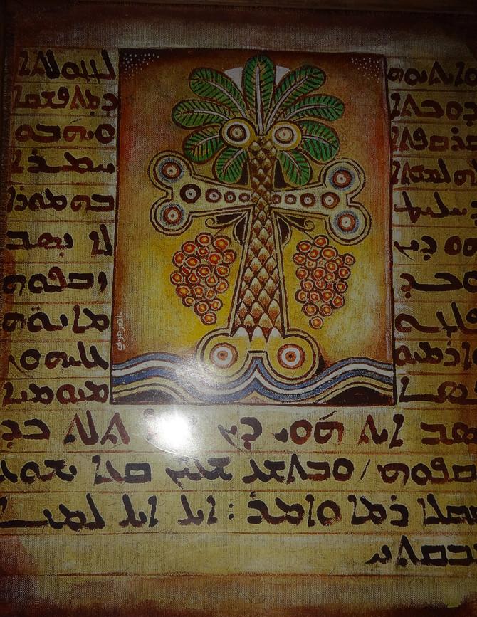 La Croix de Mésopotamie