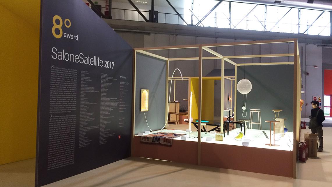 salone satellite 2017