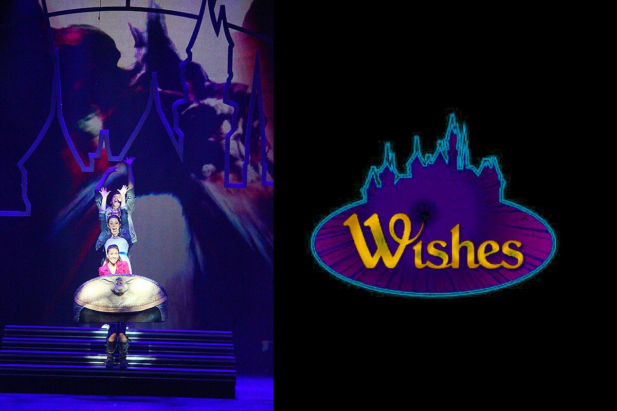 Wisheslogo1220500