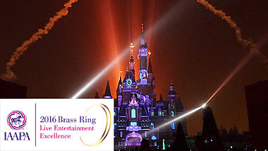 Disney Shanghai Ignite the Dream.jpg