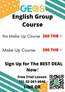 ENGLISH group classes for ALL levels!