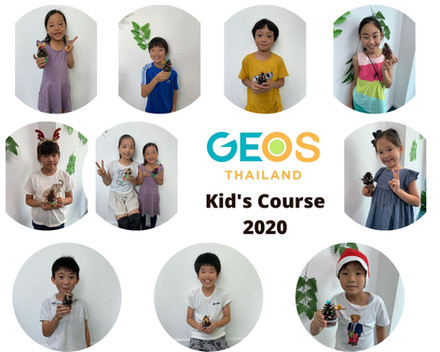 English Kid's Course August 2020