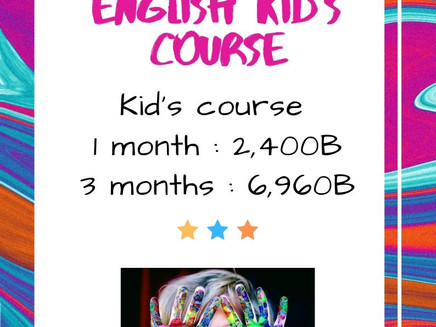 English Kid's Course