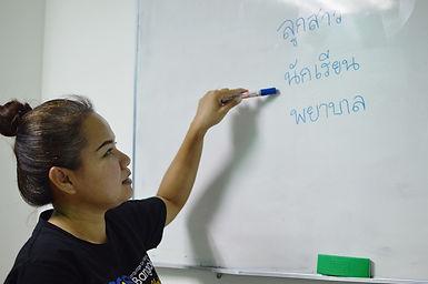 タイ語コース|GEOS THAILAND